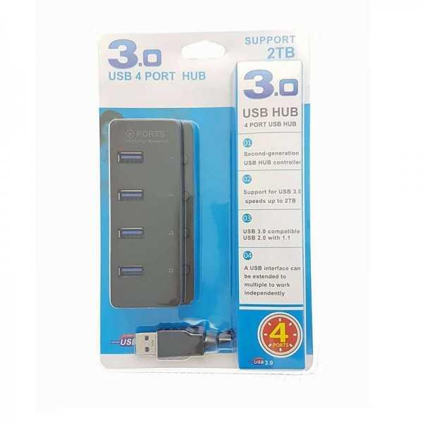 USB 3.0 UHB 4PORTS SUPPORT 2TB