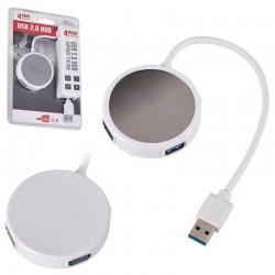 USB 2.0 UHB 4PORTS SUPPORT 1TB